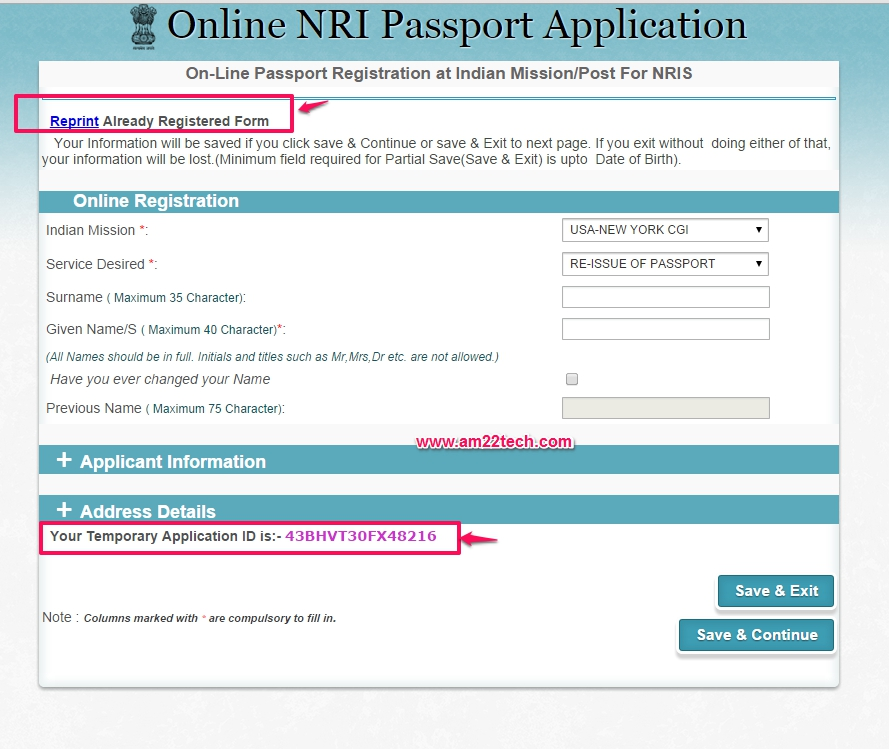 Www.indian Passport Online Application Form